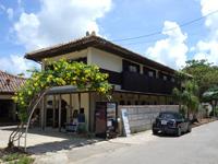 石垣島の宇宙宿/ひでちゃん食堂(旧宿屋 かびらゆ〜な屋)