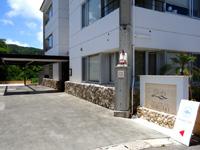 石垣島のアレーズド・バレISHIGAKI - 建物はそのまま利用
