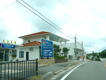 石垣島のマリンリゾート マリンメイト