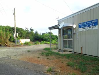 石垣島のマリンスターイン&スパリゾート