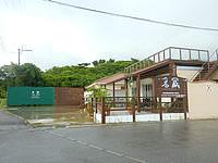 石垣島の名蔵ヴィレッジ(コンドミニアム名蔵/名蔵コテージ/シーサイドライフ石垣) - いろいろ整備されています