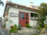 石垣島のパナリヤンブジーナ(閉館・現在雑貨屋) - 現在は「フラワー&ガーデン mano」 - 現在は「フラワー&ガーデン mano」