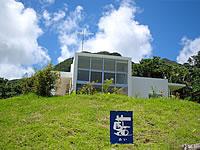 石垣島の小さなペンション藍 - 小さな看板があります
