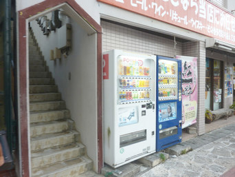 石垣島のゲストハウス プカプカ(閉館)