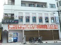 石垣島のゲストハウス プカプカ(閉館) - 現在は島唄ライブうさぎや新館に。