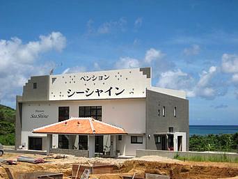 石垣島のペンション シーシャイン