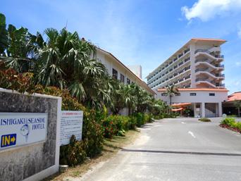 石垣島の石垣シーサイドホテル