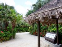 石垣島の石垣シーサイドホテル - カビラヴィレッジ