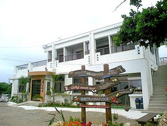 石垣島の白保フレンドハウス