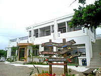 白保フレンドハウス(旧環礁アトル)