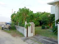 石垣島のちゅらさんごペンション - よーやく看板が設置されわかりやすくなった