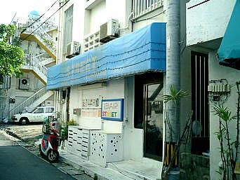 石垣島のすとりーと/ストリート