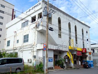 石垣島のすどまり館