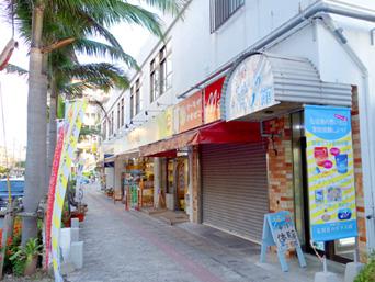 石垣島の素泊まり処ターミナルハウス