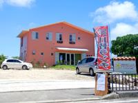 石垣島のビーチヴィレッジ野底/ダイニングロータス - 幹線道路側に受付とレストランができた!