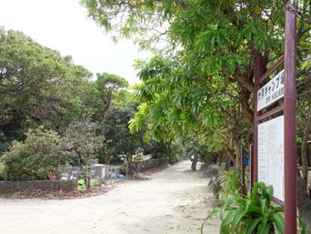 石垣島の米原キャンプ場