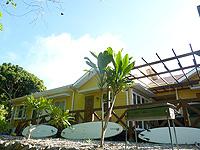 HIRO ISLAND STYLE/ビーチフロントペンション ヒロアイランドスタイル