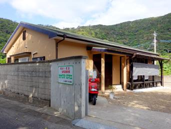 加計呂麻の素泊り・民宿カケロマ ロマエ