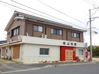 喜界島の碇山旅館