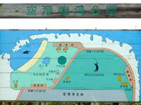 喜界島の空港臨海公園キャンプ場/スギラビーチキャンプ場 - キャンプ場周辺案内図