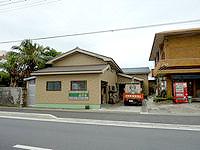 喜界島のウィークリー宿家里ログハウス - 受付は別の場所らしい - 受付は別の場所らしい