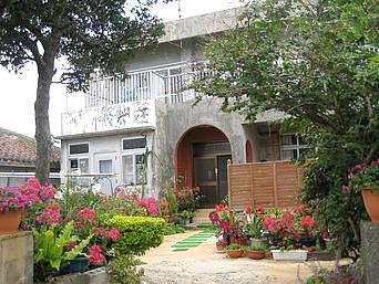 小浜島の長田荘