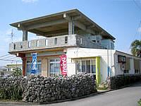 小浜島の民宿おもしろ荘 - 1階には食事処「結」があって便利です