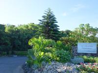 小浜島のホテルニラカナイ小浜島(旧星野リゾート リゾナーレ小浜島/小浜島リゾート&スパ ニラカナイ/ヴィラ ハピラ パナ) - アラマンダと同じ入口