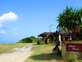 小浜島のゲストハウス パナパナ