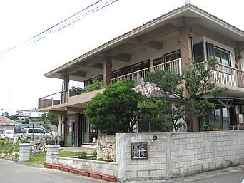 小浜島の民宿うふだき荘