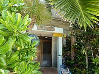 久高島の民宿ニライ荘 - 玄関もこの木々の先にあります