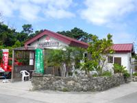 久高島簡易郵便局宿泊所