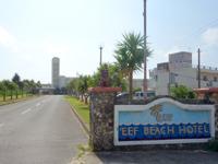 久米島の久米島イーフビーチホテル - 道路側からのホテル入り口 - 道路側からのホテル入り口