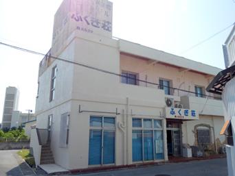 久米島の民宿ふくぎ荘/プチホテルふくぎ