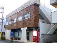久米島のホテル/民宿 民宿久米島(本館)