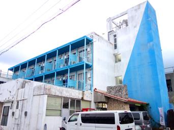 久米島の民宿久米島 別館