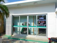 久米島ゲストハウス