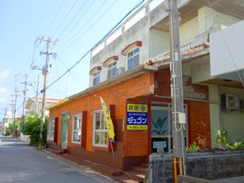 久米島のシーサイドハウスジュゴン