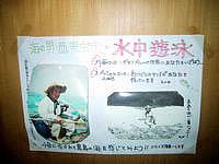 黒島のイリムティア/イリムティヤ/民宿西表屋(閉館) - 宿のオーナー・・・女好きです