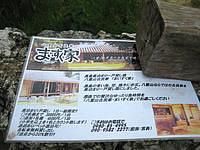 黒島の八重山古民家 まいすく家 - 港の近くですが買い物ができないので辛いかも
