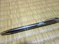 南大東島の民宿金城(閉館) - 宿のボールペン。かなり体がいい。