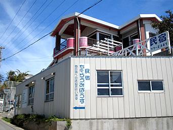 宮古島の民宿ちゅらうみはうす(2008年末に廃業)