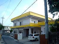 宮古島のゲストハウスひだまり/HIDAMARI - 黄色い屋根の色が目印です。