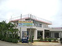 宮古島ペンション ライトマザー