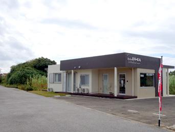 宮古島のゲストハウスBo-Ra/キッチンぼーら