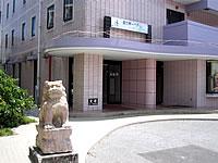 宮古島の宮古第一ホテル - シーサーが入口でお出迎え