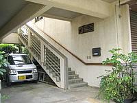 宮古島のゲストハウス ガジュマル - 目立たない看板を見落とさないように