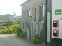 宮古島のゲストハウスAloAlo(旧比嘉の宿) - 以前と変わったのはこの小さな看板