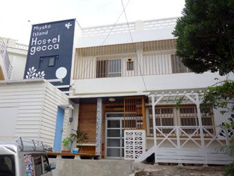宮古島の宮古島ゲストハウスホステル ゲッカ/Hostel gecca