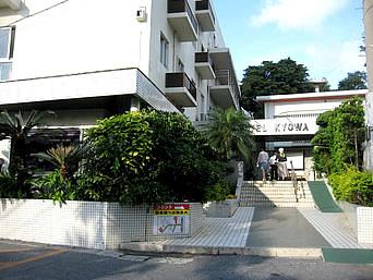 宮古島のホテル共和